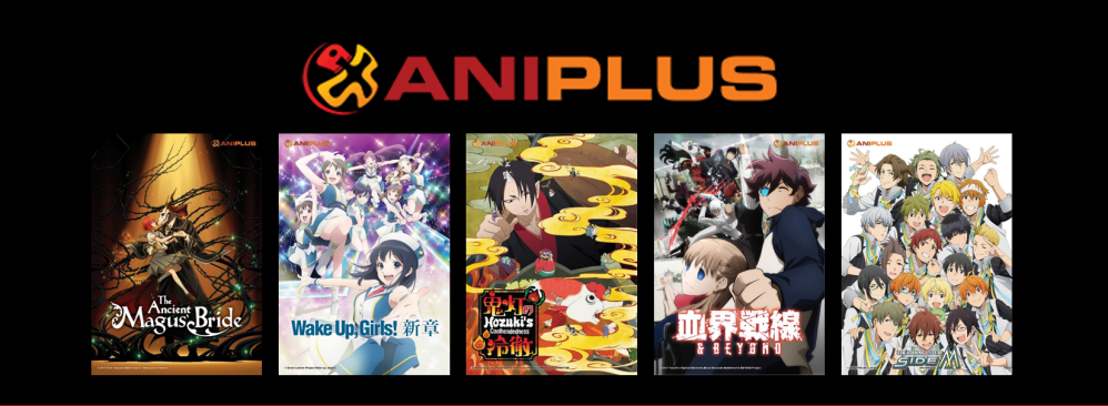 Highlights: Aniplus Asia's Q4 of 2017 Simulcast Anime